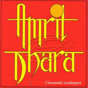 Chamanlal Gurdaspuri アーティスト写真