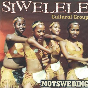 Siwelele Cultural Group 歌手頭像