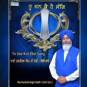 Bhai Hartirath Singh Sodhi 歌手頭像