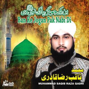 Muhammad Saqib Raza Qadri 歌手頭像