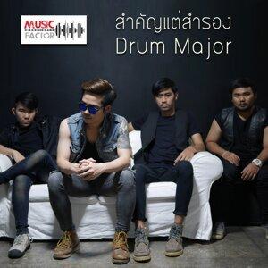 Drum Major 歌手頭像