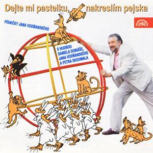 Daniel Dobiáš 歌手頭像