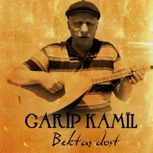 Garip Kamil アーティスト写真