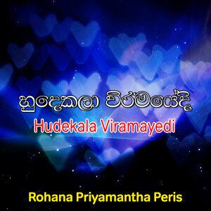Rohana Priyamantha Peris 歌手頭像