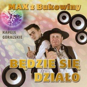 Max z Bukowiny アーティスト写真