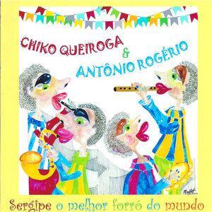 Chiko Queiroga & Antonio Rogério アーティスト写真