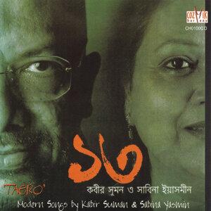 Kabir Suman , Sabina Yasmin 歌手頭像