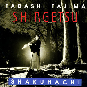 Tadashi Tajima 歌手頭像