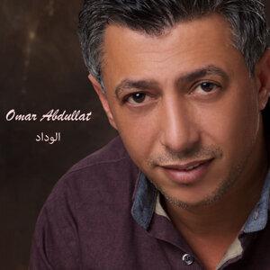 Omar Abdullat 歌手頭像