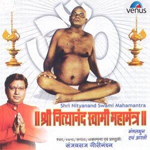 Sanjayraj Gaurinandan 歌手頭像
