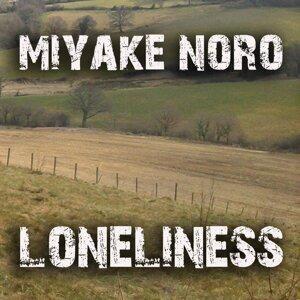 Miyake Noro 歌手頭像