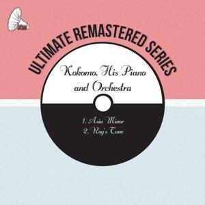 Kokomo, His Piano and Orchestra 歌手頭像