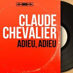 Claude Chevalier アーティスト写真