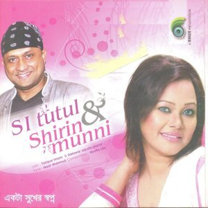 S. I. Tutul, Shirin Munni 歌手頭像