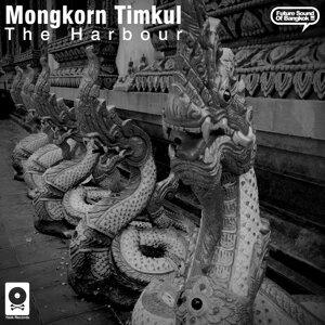 Mongkorn Timkul アーティスト写真