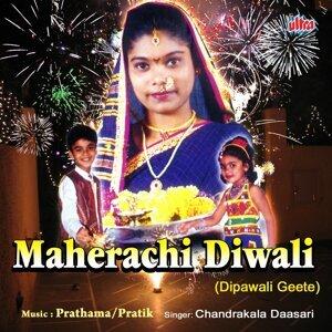 Chandrakala Daasari 歌手頭像