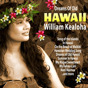 William Kealoha