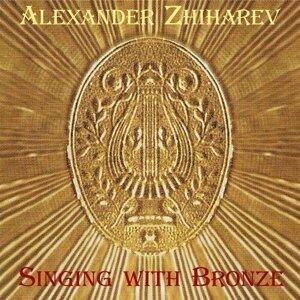 Alexander Zhiharev 歌手頭像