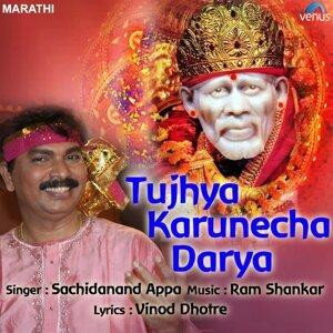 Sachidanand Appa 歌手頭像