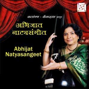Varsha Bhave 歌手頭像