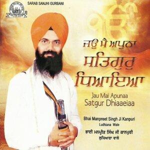 Bahi Manpreet Singh Ji 歌手頭像