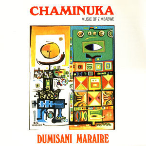 Dumisani Maraire 歌手頭像