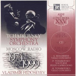 Tchaikovsky Symphony Orchestra Of Moscow Radio, Vladimir Fedoseyev, Victor Simon アーティスト写真
