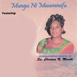 Sis Christine N. Manthi 歌手頭像