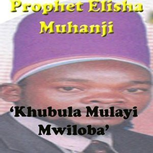 Prophet Elisha Muhanji 歌手頭像