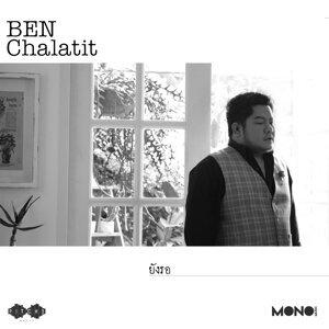 Ben Chalatit 歌手頭像
