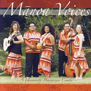 Mānoa Voices 歌手頭像