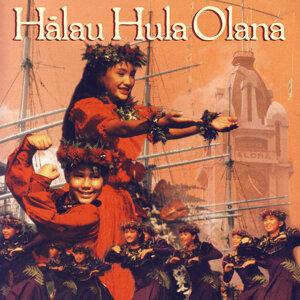 Halau Hula Olana 歌手頭像