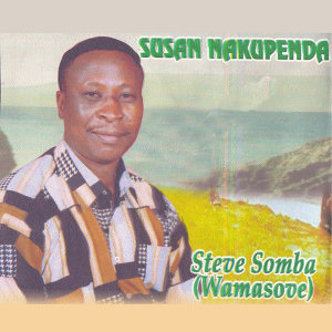 Steve Somba 歌手頭像