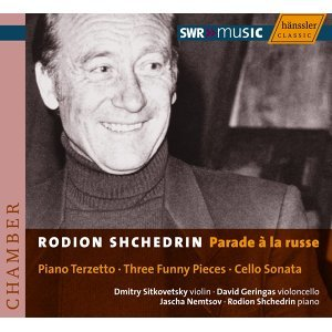 Rodion Shchedrin 歌手頭像