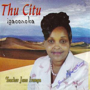Teacher Jane Irungu 歌手頭像