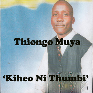 Thiongo Muya 歌手頭像