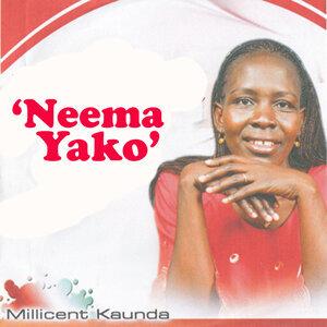 Millicent Kaunda アーティスト写真