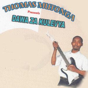Thoma Mutonga 歌手頭像