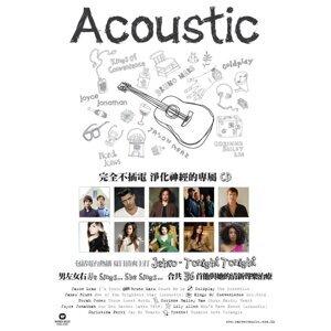 Acoustic 歌手頭像