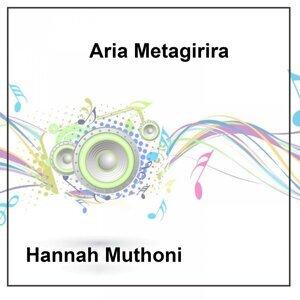 Hannah Muthoni 歌手頭像