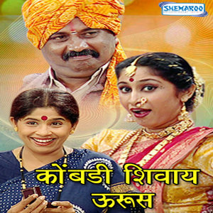 Ravi Alahad,Sanchita Morajkar 歌手頭像
