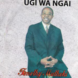 Timothy Mutheki アーティスト写真