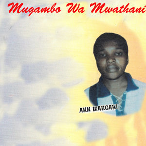 Ann Wangari 歌手頭像