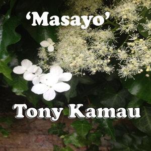 Tony Kamau 歌手頭像