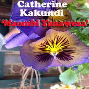 Catherine Kakundi アーティスト写真