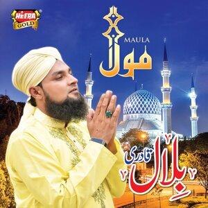 Muhammad Bilal Qadri 歌手頭像