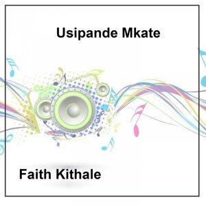 Faith Kithale 歌手頭像
