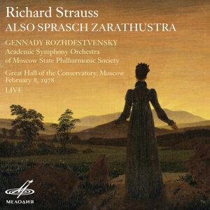 Gennady Rozhdestvensky | Academic Symphony Orchestra of Moscow State Philharmonic Society 歌手頭像