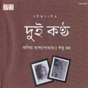 Konika Bandopadhyay , Ritu Guha アーティスト写真