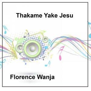 Florence Wanja 歌手頭像